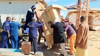 تركيب محطة ليبيانا الجيل الرابع بلدية ربيانة