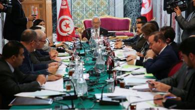 """صورة """"النواب التونسي"""" يقرر عقد جلسة لبحث الملف الليبي"""