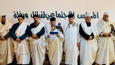 """Photo of """"اجتماعي ورفلة"""" يدعو لاجتماع تشاوري طارئ"""