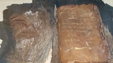 Photo of تونس تضبط مخطوطات أثرية بحوزة ليبي (صور)
