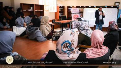 """Photo of انطلاق الحملة التوعوية لأجل التعامل مع """"تلميذ السكري"""" في زليتن"""