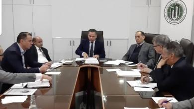 Photo of المؤسسة الليبية للاستثمار تناقش ملف الأموال المجمدة