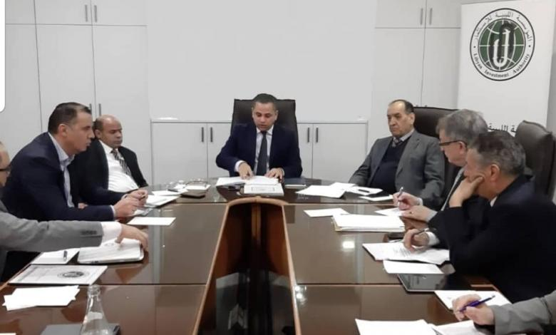 المؤسسة الليبية للاستثمار تناقش ملف الأموال المجمدة