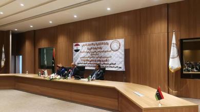 "Photo of ""التدخل التركي"" على طاولة صالون سياسي في بنغازي"