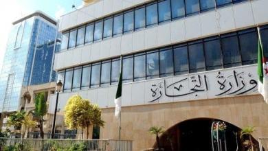 Photo of الجزائر.. انطلاق منتدى الأعمال الجزائري الليبي