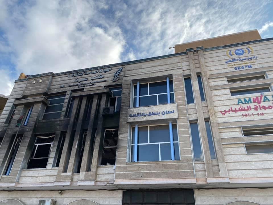 تعليمات بفتح تحقيق في حادثة حريق مبني مكتب الثقافة سرت