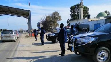 """Photo of الأمن المركزي يُكثّف دورياته في """"تاجوراء والقره بوللي"""""""