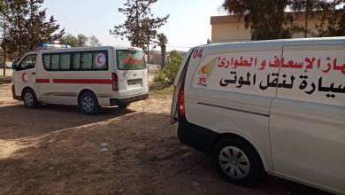 Photo of الهلال الأحمر طرابلس يستلم جُثمانين من مستشفى ترهونة