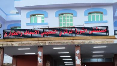 Photo of البيضاء.. مستشفى الثورة يعلن حالة الطوارئ