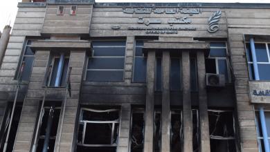Photo of حريق يأتي على مبنى هيئة الثقافة في سرت