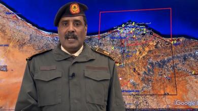 """Photo of القيادة العامة توسّع الحظر الجوي ليشمل """"معيتيقة"""""""