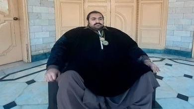 Photo of أضخم رجل بالعالم يبحث عن عروس.. ما هي مواصفاتها؟