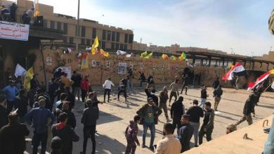 Photo of انتهاء أزمة سفارة أمريكا ببغداد.. وواشنطن تُرسل تعزيزات