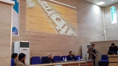 Photo of نقاش في جامعة اجدابيا حول مقترح المركب الجامعي