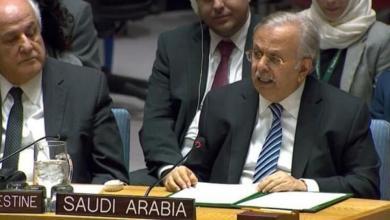 Photo of السعودية تؤكد رفضها للتدخلات أجنبية في ليبيا