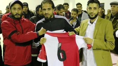 Photo of إدارة وجمهور البراق يكرمون اللاعب الدولي ربيع الحوتي