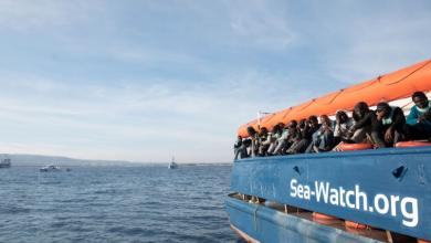 "Photo of ""سي ووتش 3"" تنقذ 42 مهاجرا قرب مالطا"