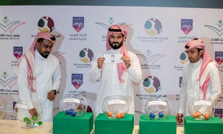 Photo of قرعة كأس العرب للشاب: المنتخب الوطني في المجموعة الرابعة