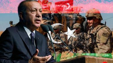 "Photo of بلومبيرغ: تدخل أردوغان في ليبيا ""مقامرة كبيرة"""