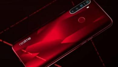 Photo of شركة Realme تستعد لإطلاق هاتف جديد بمواصفات مميزة