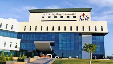Photo of أكثر من 22 مليار دولار..إيرادات ليبيا من النفط  لسنة 2019
