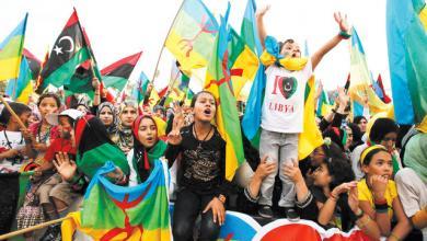 Photo of بلدية زوارة تعلن عن عطلة رسمية بمناسبة السنة الأمازيغية الجديدة