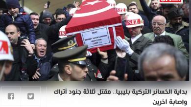 "Photo of ""أحوال"": مقتل 3 جنود أتراك بمواجهات ضد الجيش الوطني"