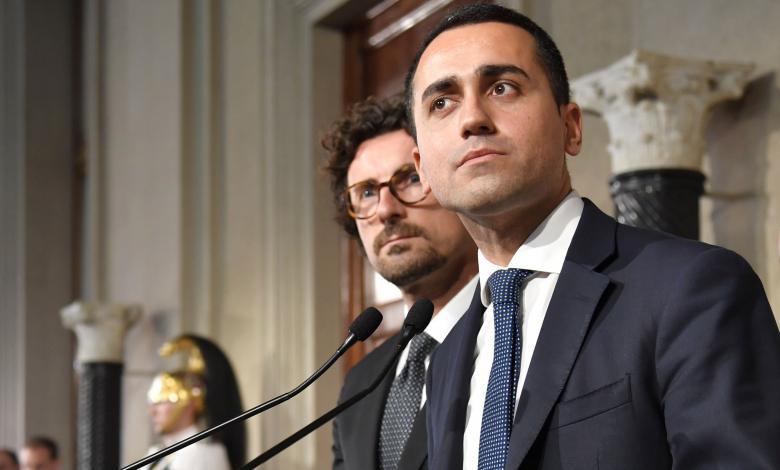 وزارة الخارجية الإيطالي لويجي دي مايو- إرشيفية
