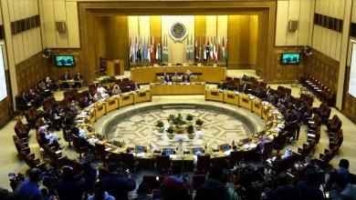 Photo of أول تعليق للجامعة العربية على مصادقة البرلمان التركي