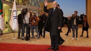 Photo of الجزائر تعلن استعدادها لاحتضان الحوار بين الأطراف الليبية
