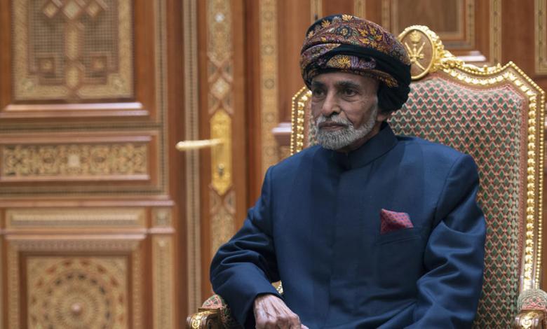 وفاة السلطان قابوس بن سعيد - سلطان عُمان
