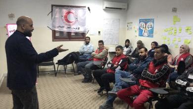 Photo of الهلال الأحمر بالعجيلات يقيم دورة تدريبية للمتطوعين