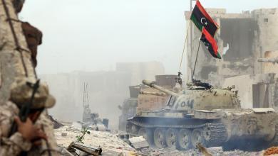 "Photo of ""فاينانشيال تايمز"": الوفاق مملوكة للميليشيات وفشلت في مهامها"