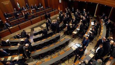 Photo of الحكومة اللبنانية الجديدة تقدّم خطة إنقاذية طارئة