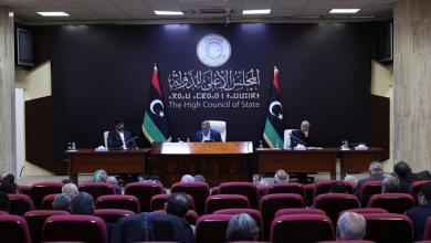 Photo of الأعلى للدولة يناقش حوارات جنيف السياسية والعسكرية