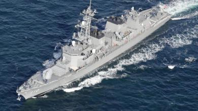 """Photo of اليابان ترسل """"مدمّرة"""" لحماية السفن في مياه الخليج العربي"""