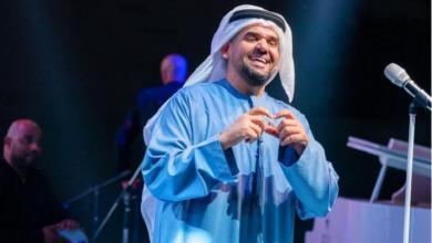 صورة حسين الجسمي يختتم ملتقى أبو ظبي الأسري بحفل رائع