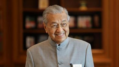 Photo of تحديد موعد التصويت على اختيار رئيس الوزراء الماليزي