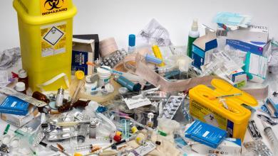 صورة بحث إنشاء إدارة لمعالجة النفايات الطبية بطرابلس
