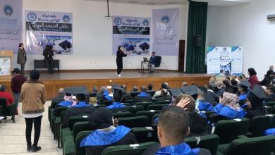 Photo of تخريج أكثر من 80 طالبا بجامعة صبراتة