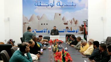 Photo of تكريم اللجان المشرفة على مهرجان أوجلة السياحي