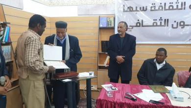 """Photo of العرابي يحتفل بتوقيع """"المفارقة في أدب الصادق النيهوم"""""""