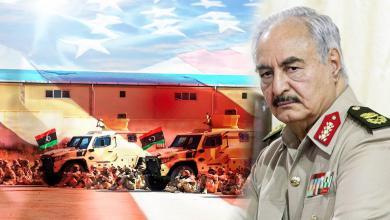 Photo of أميركا: نعترف بدور حفتر في مستقبل ليبيا السياسي