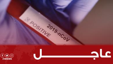 Photo of الجزائر تسجّل أول إصابة بفيروس كورونا