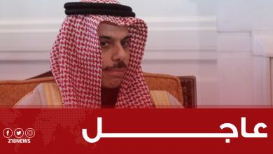 Photo of السعودية تعبر عن قلقها من إرسال تركيا للمرتزقة إلى ليبيا