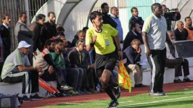 """Photo of """"الكاف"""" يختار الحكم الليبي عطية محمد لحضور دورة عن الـ VAR"""