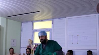 صورة مستشفى غدامس العام يعلن عن سلسلة دوراته العلمية التأهيلية