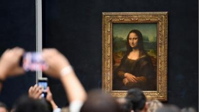 صورة مزاد في باريس لبيع موناليزا من المكعبات