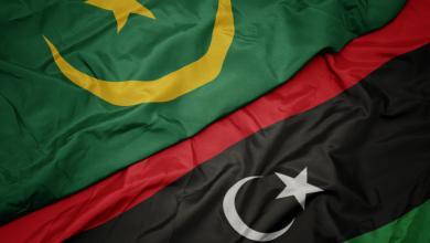 Photo of موريتانيا تحذّر من تعقيد الأزمة الليبية وتداعياتها
