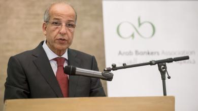 Photo of لجنة الحوار تعقد اجتماعا مع محافظ المركزي